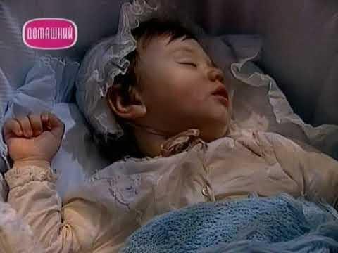 Земля любви (58 серия) (1999) сериал