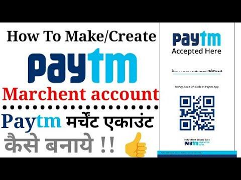 how to Create/make paytm merchant account !! Paytm मर्चेंट एकाउंट कैसे बनाये? !! M Tech Hindi