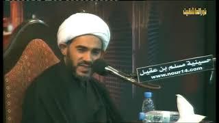 الشيخ علي مال الله - الفرق بين العالم والجاهل في الأحكام الشرعية