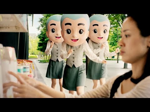 Weird, Funny & Cool Japanese Commercials #79