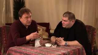 """Интервью Анатолия Полотно  в шоу-холле """"Атмосфера"""" 25 сентября 2008 года"""