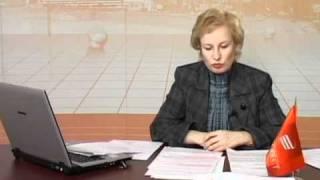 видео Форма 4-ФСС полная информация