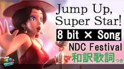 Download Jump Up, Super Star! in 8-bit! (NDC Festival) - Super Mario