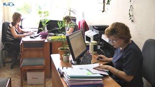 Работа управления социальной политики №16 после реорганизации