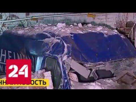 В центре Москвы в результате обрушения здания пострадали три человека - Россия 24