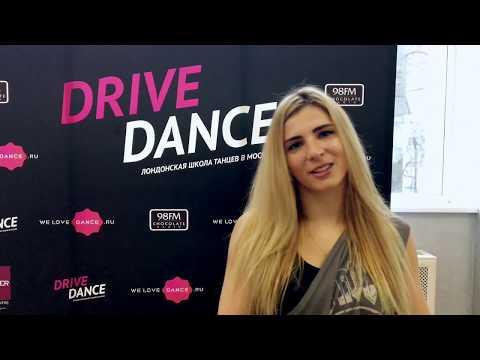 Алёна Липец о Drive Dance