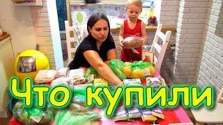 Обзор двух покупок в Москве. Сколько идет денег на питание. (02.20г.) Семья Бровченко.