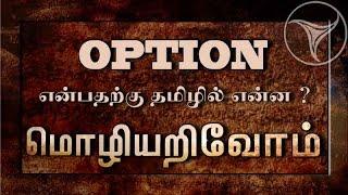 Mozhi Arivom 18th March 2016 Puthiyathalaimurai TV News Show