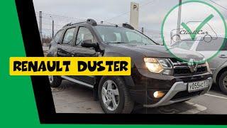 РЕНО ДАСТЕР 2016- ВЫГОДА В 400 ТЫСЯЧ! Автоподбор Renault Duster ClinliCar