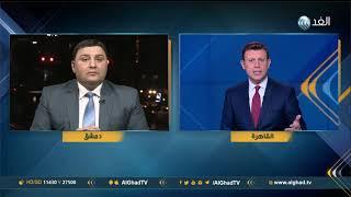 مسئول سوري: الجيش التركي حول «عفرين» لمدينة أشباح.. «فيديو»