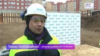 Рядом с нашумевшим долгостроем «Авиатор парк» появится новый жилой комплекс