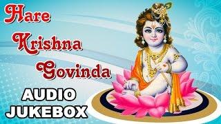 Hare Krishna Govinda Songs Jukebox | Best Malayalam Devotional Songs | Bhakti Songs
