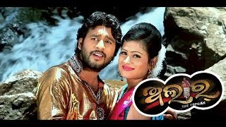 Odia Movie | Alar | Fagun Asi Ferijiba | Shyamkumar | Soumya | Latest Odia Songs