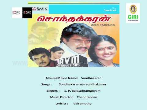 07 Sondhakaran yar sondhakaran-Sondhakaran-Tamil-S. P. Balasubrahmanyam-Vairamuthu