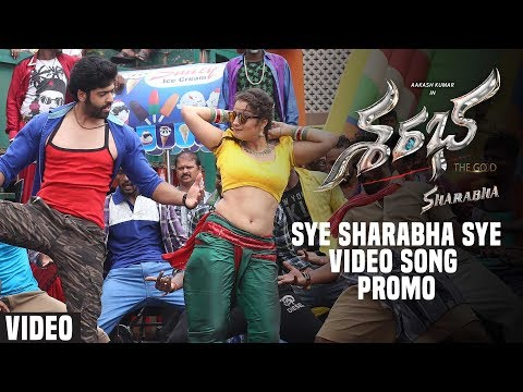 Sye Sharabha Sye Video Song Promo | Sharabha Songs | Aakash Kumar Sehdev, Mishti, Jaya Prada