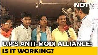 Mega-Mahagathbandhan Rally: Alliance Working?