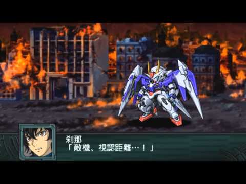 Super Robot Taisen Z2 Saisei-hen : 00 Raiser All Attacks