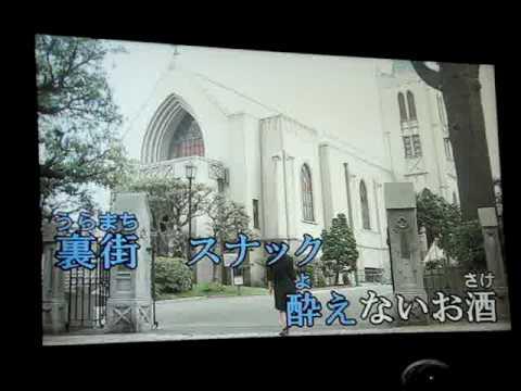 Yokohama Twilight Time (よこはま たそがれ) in karaoke English Version