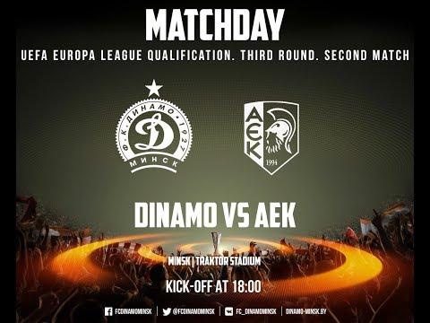 Динамо Минск - АЕК \ Dinamo Minsk - AEK Larnaca LIVE