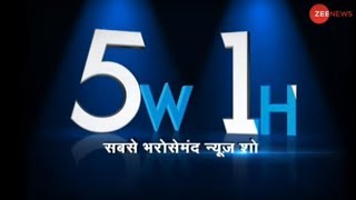 5W1H: Watch top news with research and latest updates, 15th October 2019