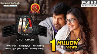 Vikram Ten Telugu Movie - 2018 Telugu Full Movies - Samantha, AR Murugadoss