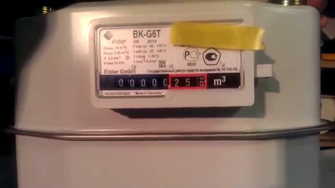 Как остановить счетчик воды неодимовым магнитом 45х15 тел. 8-968 .