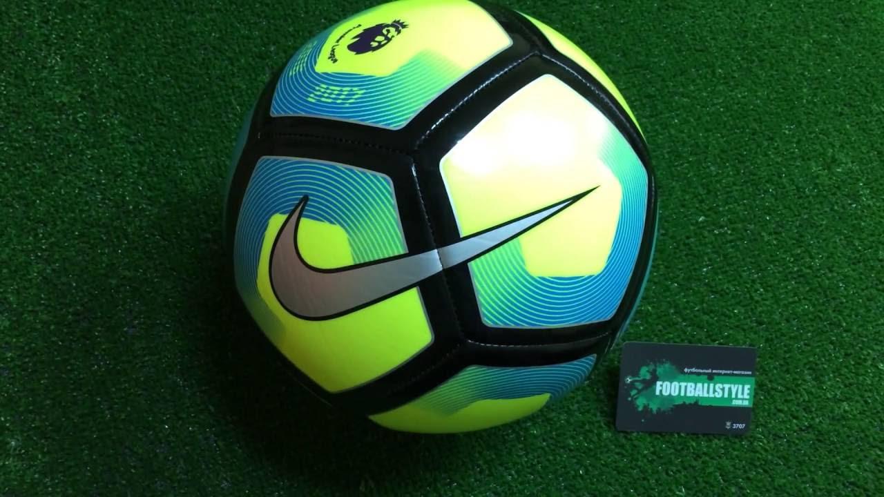 Футбольные мячи nike — широкий выбор на яндекс. Маркете. Поиск по цене. И самовывозом — сравнить, выбрать и купить то что нужно стало проще.