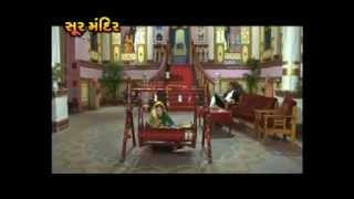 Maiyar Ma Mandu Nathi Lagtu gujarati ગ જર ત movie part 2