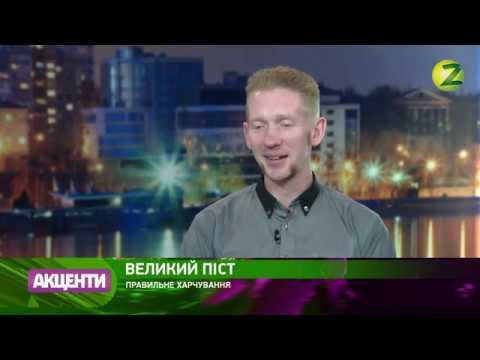 Дмитро Колесніченко, дієтолог та голова 'Сучасна територія здоров'я'
