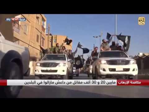 الأمم المتحدة مسلحو داعش لم يغادروا سوريا والعراق  - 11:23-2018 / 8 / 14