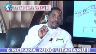 Mzee Wa Neema-KUMJUA MUNGU NA SERIKALI ZAKE  Part 1