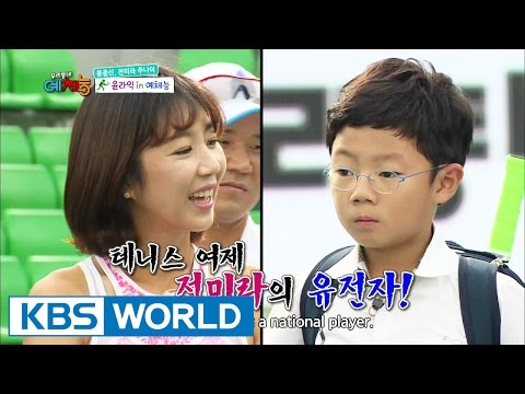 Cool Kiz on the Block | 우리동네 예체능 - Cool Kiz Against Junior Players (2014.10.17)