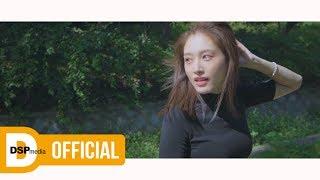 [MV Teaser] Rainbow(레인보우) - Aurora (ver. 1)
