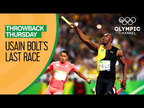 Usain Bolt's last Olympic race | Throwback Thursday