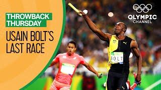 Usain Bolt's last Olympic race   Throwback Thursday