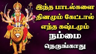 Mangala Roopini Tamil Devotional Album - Goddess Durga Songs