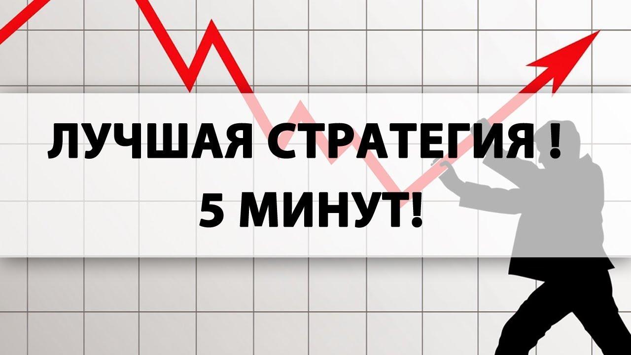 Рейтинг российских фондовых брокеров жд перевозки россия китай 1