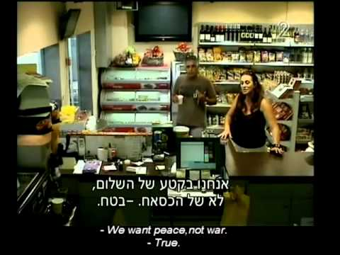 """""""We Dont sells to Arabs"""" What would you do? Israel. MUST SEE! @ English SUBS @"""