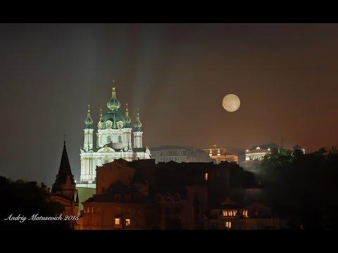 Ночной Киев \ Пейзажная Аллея\ Андреевская Церковь\Подол