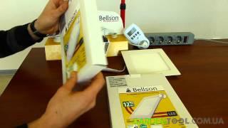 купить светодиодные светильники Bellson Ledlight 12W(Светодиодные светильники Bellson Ledlight 12W купить в интернет магазине Гардентул http://gardentool.com.ua/LED_light/led_panel/svetodiodnaya_..., 2014-03-10T21:40:01.000Z)