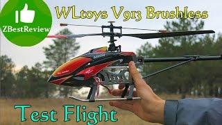 ✔ Р\У Вертолет WLtoys V913 Brushless Тестовый полет. Test Flight.