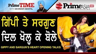 Prime Time (501) || Gippy and Sargun's Heart Opening Talks