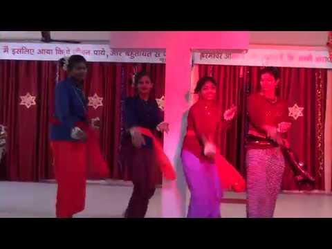 Nepali Dance December 2017-18 Smyrna A.G.Church Neelbad Bhopal ( M.P. )