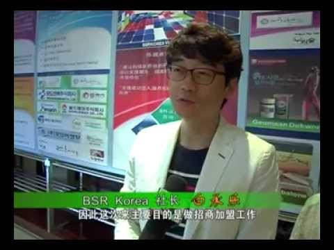 BSRKOREA Consulting - China Jiaxing TV Interview
