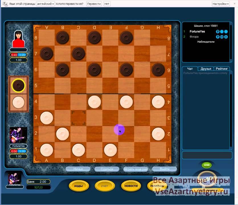 какие игры в онлайне играть за деньги