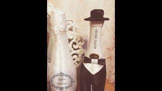 Свадебное шампанское невеста и шляпка для шампанского жениха.