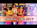Bathukamma Song 2017 | Telugu TV Actor Selvaraj | Latha Chowdary | Clipper News