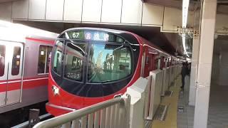 東京メトロ2000系in後楽園