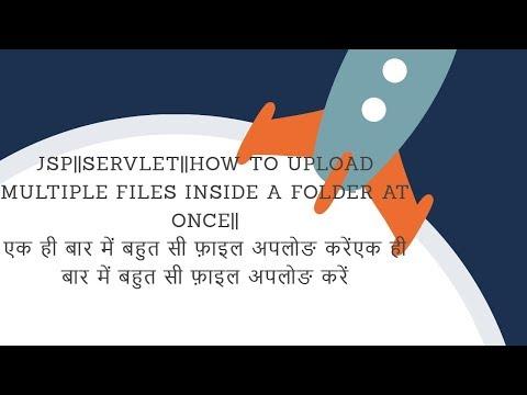 HOW TO UPLOAD MULTIPLE FILES AT ONCE||JSP||SERVLET||PART 2 - YouTube