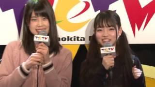 2017年2月9日放送 アシスタントMC:髙橋彩音&吉川七瀬(AKB48 Team 8...